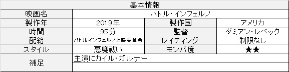 f:id:toush80:20210910152931j:plain