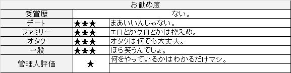 f:id:toush80:20210910161521j:plain
