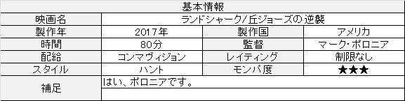 f:id:toush80:20210910161523j:plain
