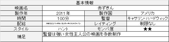 f:id:toush80:20210910163244j:plain