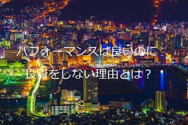 日本 株 優良 ファンド 新 国際 スパークス
