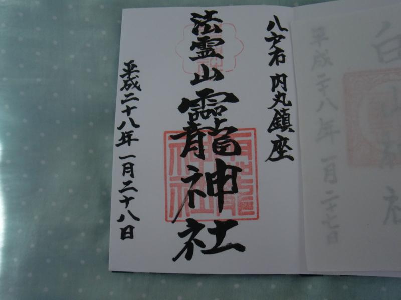 f:id:toushitsu_komuin:20160128124235j:plain