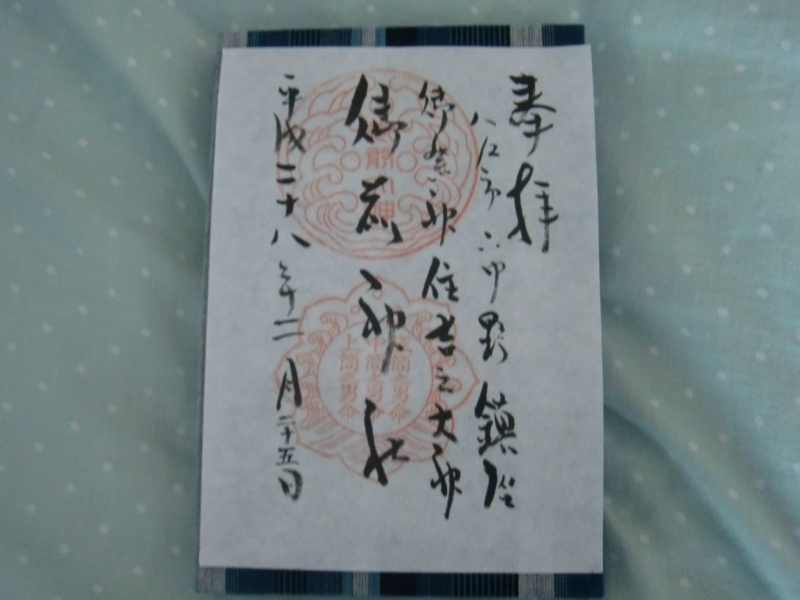 f:id:toushitsu_komuin:20160225120917j:plain