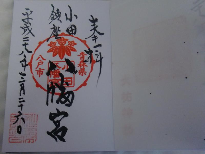 f:id:toushitsu_komuin:20160326155806j:plain