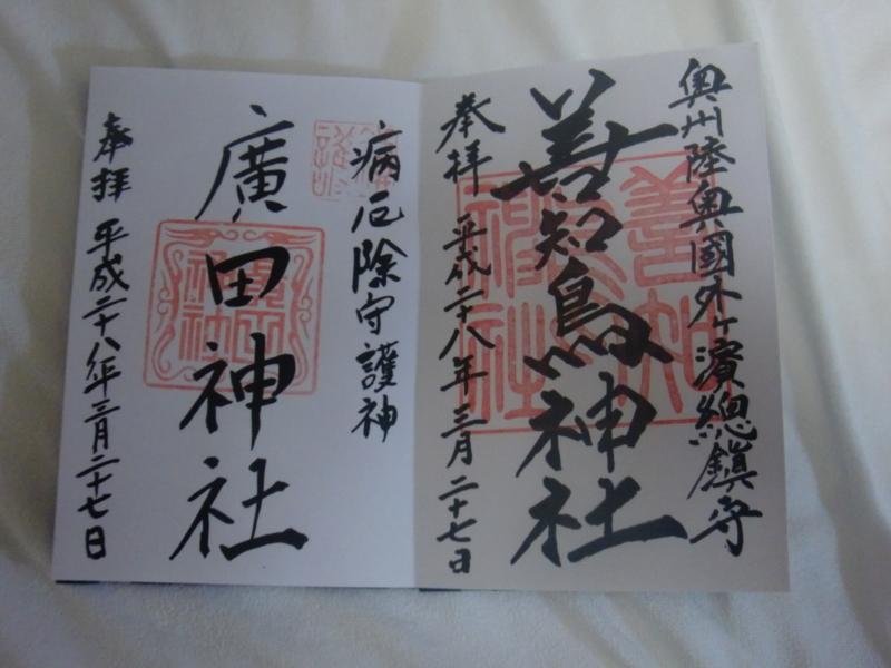 f:id:toushitsu_komuin:20160327211837j:plain