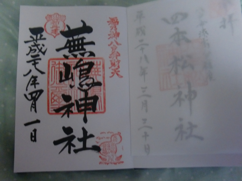 f:id:toushitsu_komuin:20160401143952j:plain