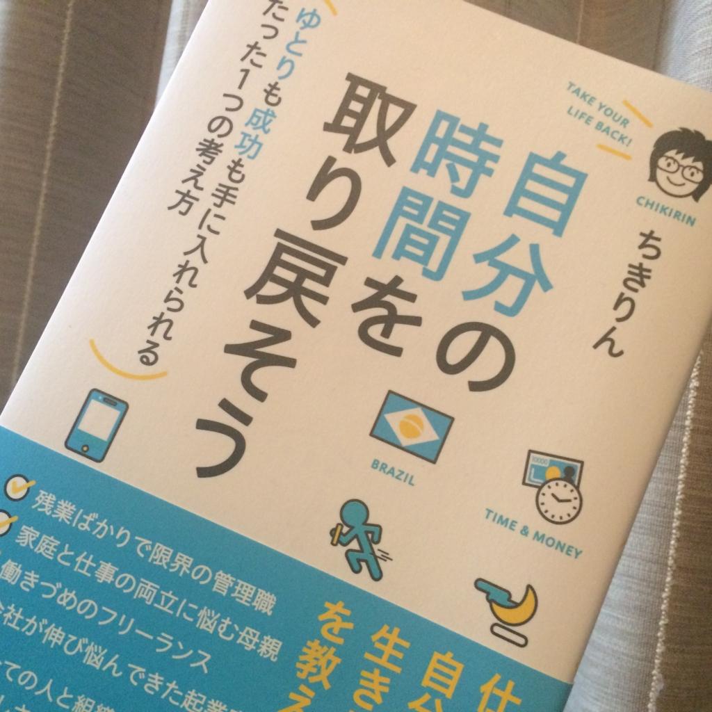 f:id:toushitsufukei:20170201165935j:plain