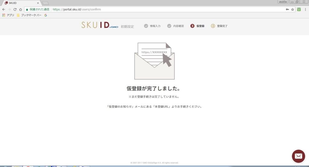 f:id:toushitsufukei:20171229091812j:plain