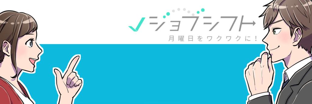 f:id:toushitsufukei:20181019124735j:plain