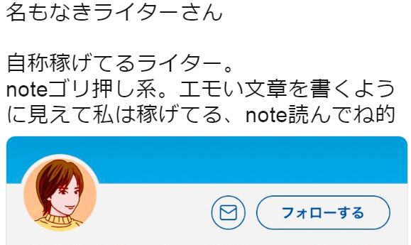 f:id:toushitsufukei:20190412065242p:plain