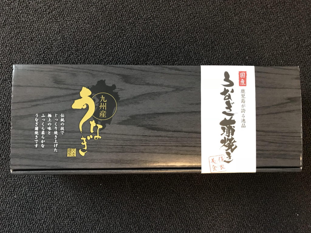 おすすめふるさと納税 佐賀県上峰町 うなぎ蒲焼 特大5尾 箱