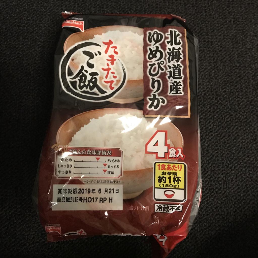 JT 日本たばこ産業 株主優待 テーブルマーク ご飯 ゆめぴりか