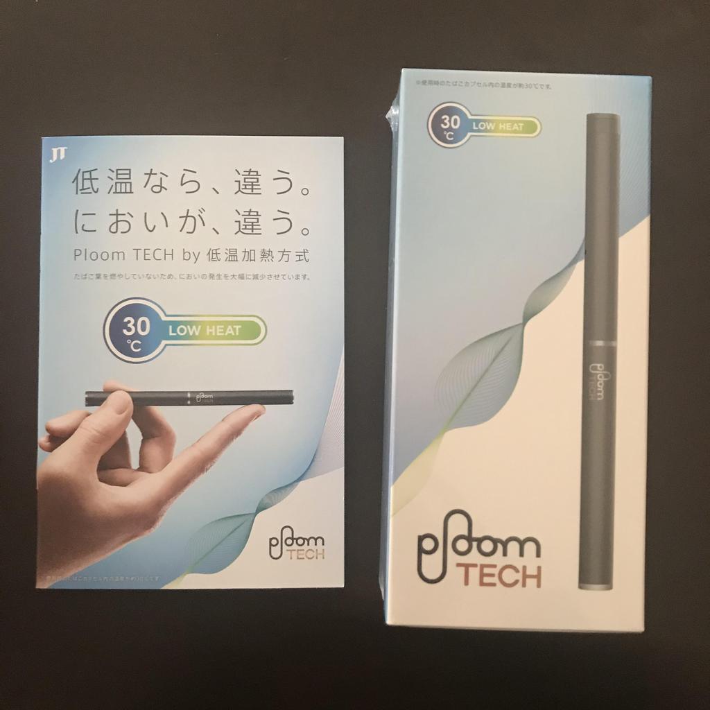 電子タバコ プルームテック おすすめ株主優待 JT(日本たばこ産業)【2018年】