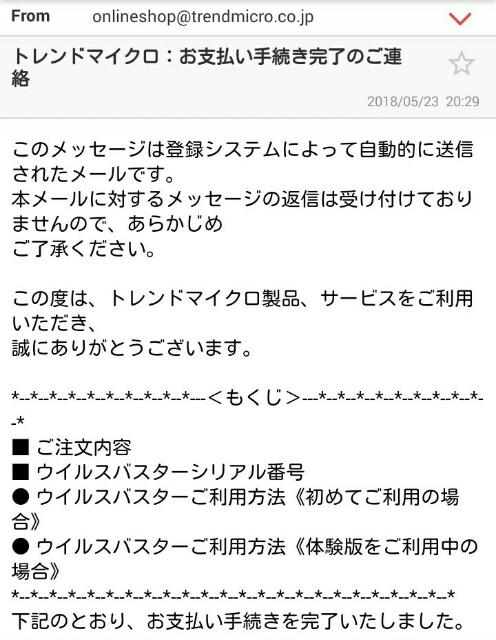 f:id:toutsuki:20180723074715j:image
