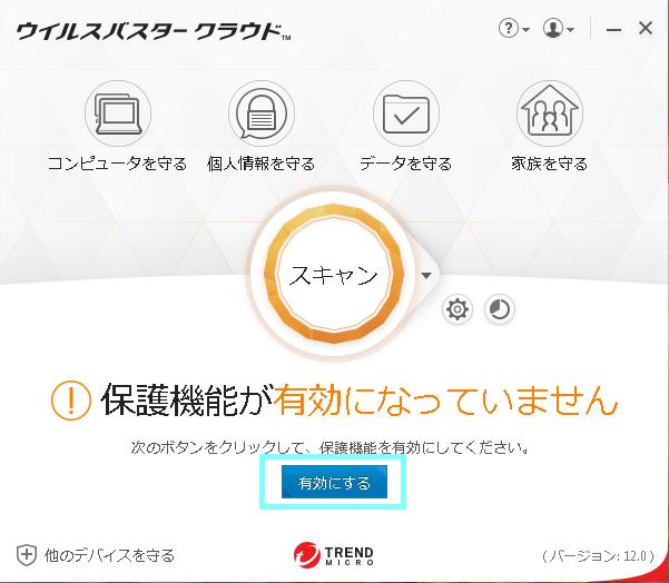 f:id:toutsuki:20180723223504p:plain