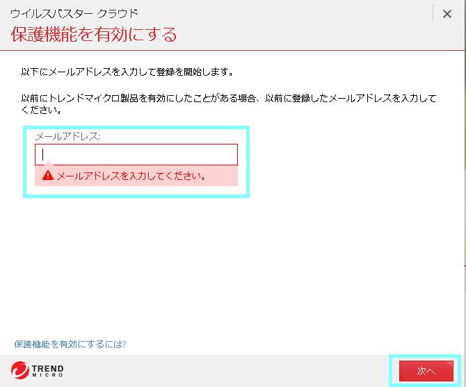 f:id:toutsuki:20180723223515p:plain