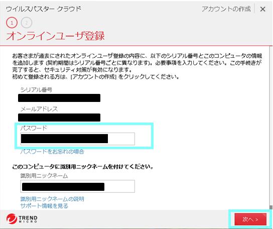 f:id:toutsuki:20180723223526p:plain