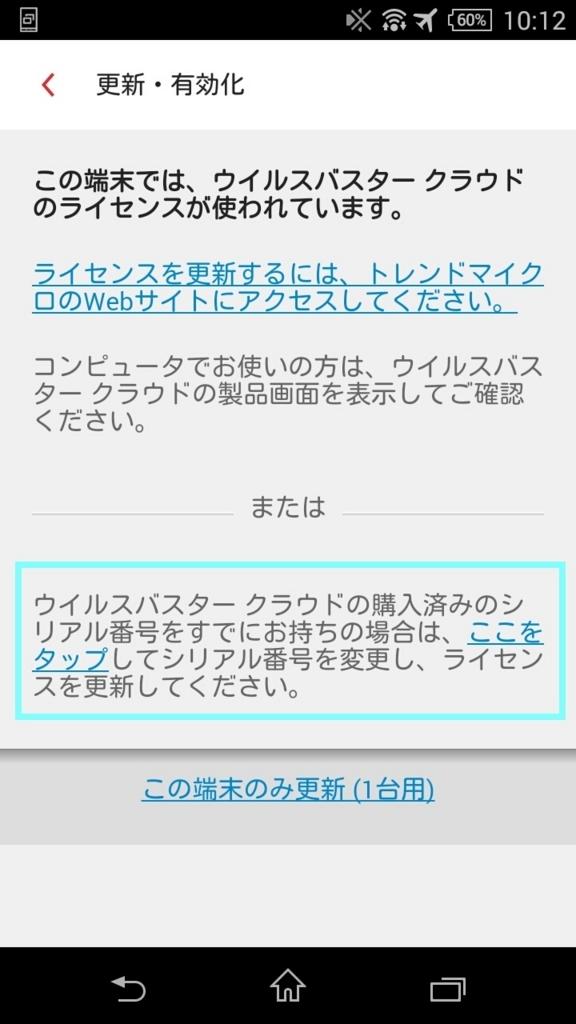 f:id:toutsuki:20180723230408j:plain