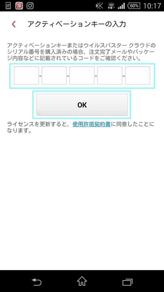 f:id:toutsuki:20180723230731j:plain