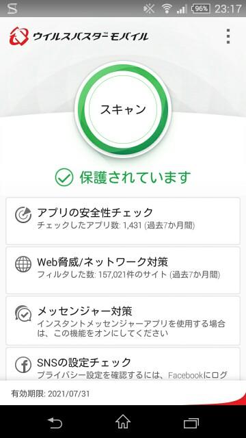 f:id:toutsuki:20180723233539j:image