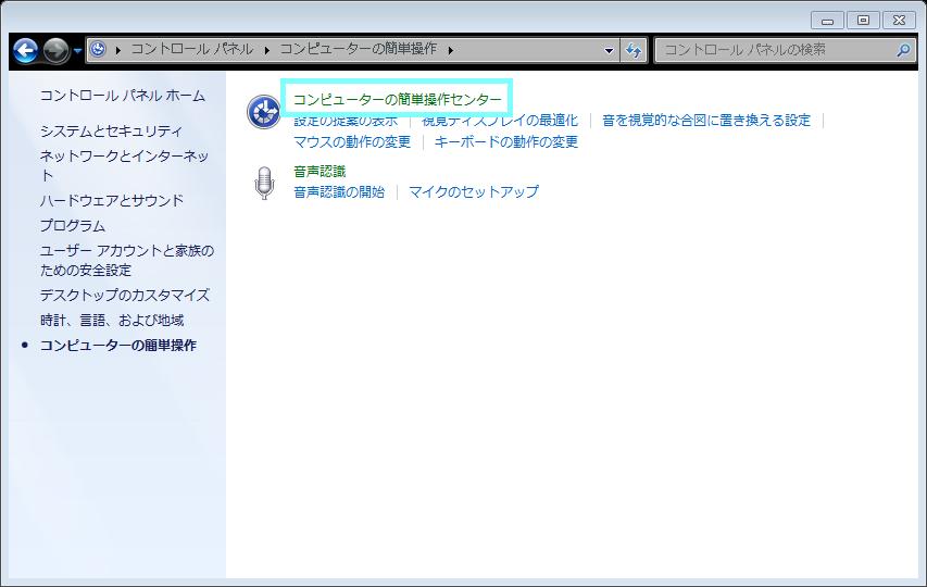 f:id:toutsuki:20180726214712p:plain