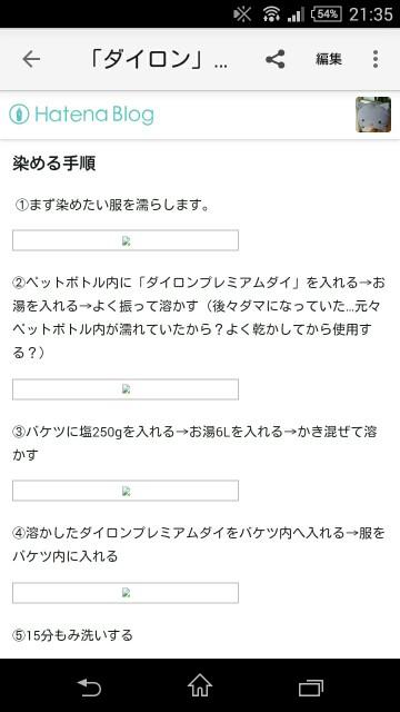 f:id:toutsuki:20180909144224j:image
