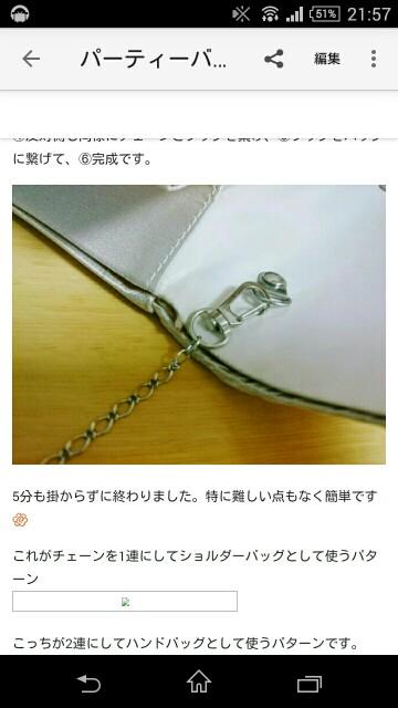 f:id:toutsuki:20180909144542j:image