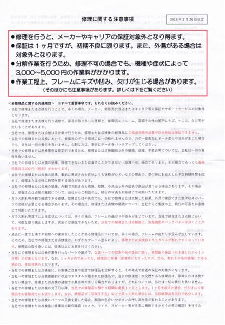 f:id:toutsuki:20180916235854p:plain