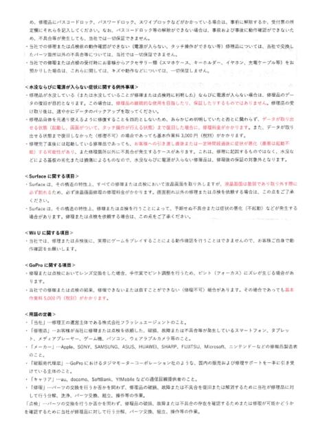 f:id:toutsuki:20180916235906p:plain
