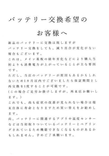 f:id:toutsuki:20180916235923p:plain
