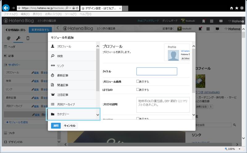 f:id:toutsuki:20181104152536p:plain