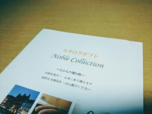 f:id:toutsuki:20181203213538j:image
