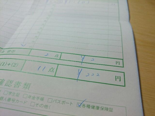 f:id:toutsuki:20181214170215j:image