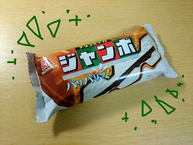 f:id:toutsuki:20181225185539j:image