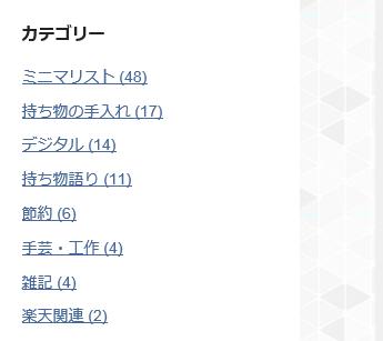 f:id:toutsuki:20190127001136p:plain