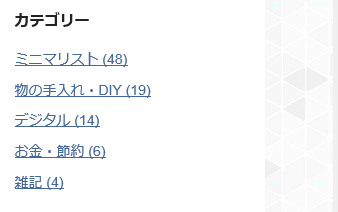 f:id:toutsuki:20190127002347p:plain