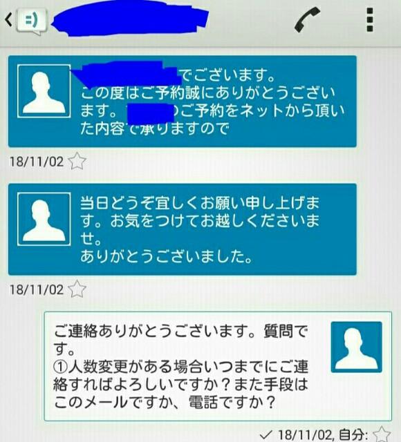 f:id:toutsuki:20190130122940j:image
