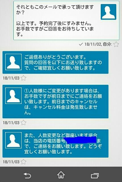 f:id:toutsuki:20190130182200j:image