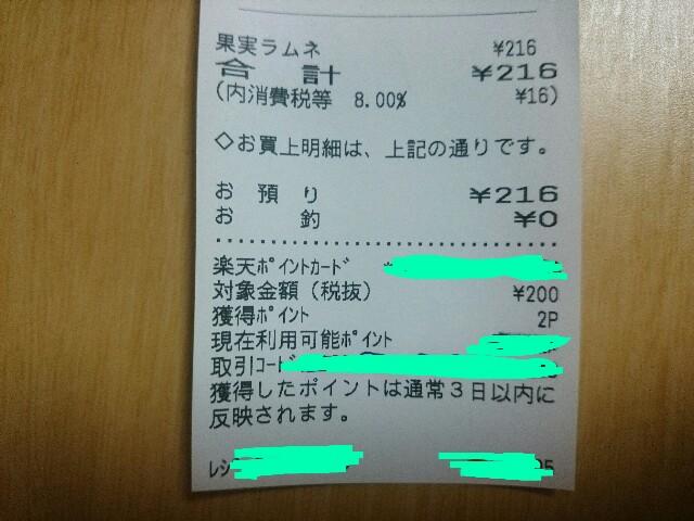 f:id:toutsuki:20190131232226j:image