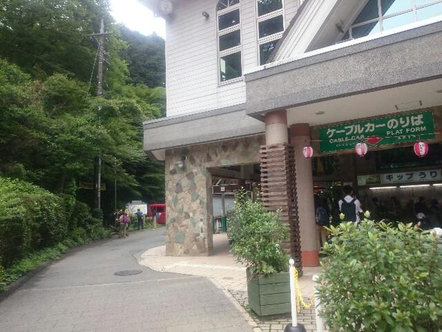 f:id:toutsuki:20190715212819j:image
