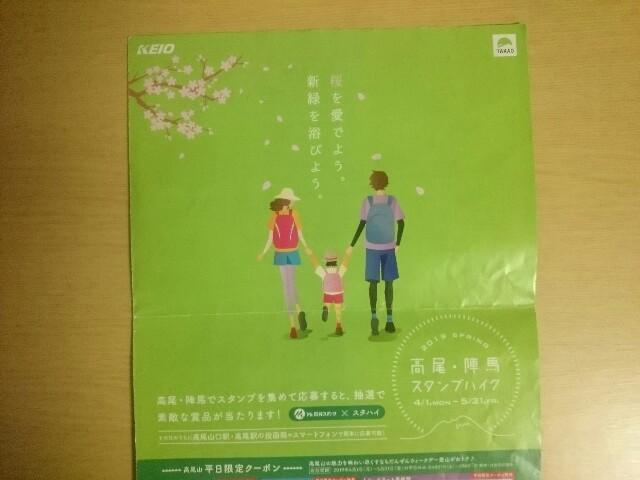 f:id:toutsuki:20190717072643j:image