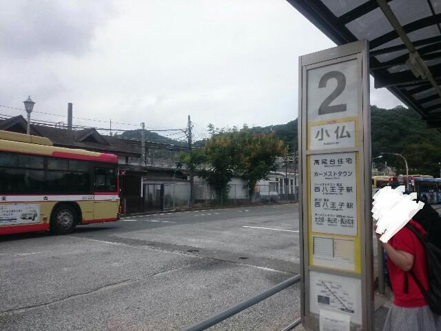 f:id:toutsuki:20190827122746j:image