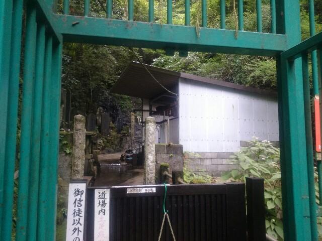 f:id:toutsuki:20190827180616j:image