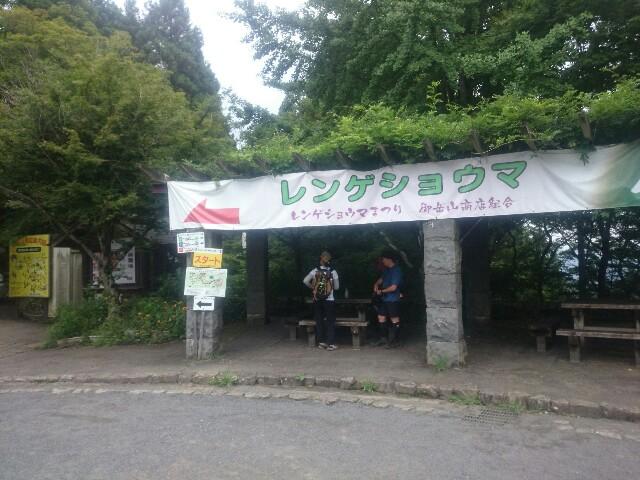 f:id:toutsuki:20190902104006j:image