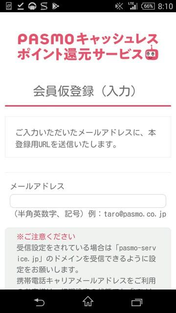 f:id:toutsuki:20191001195852j:image