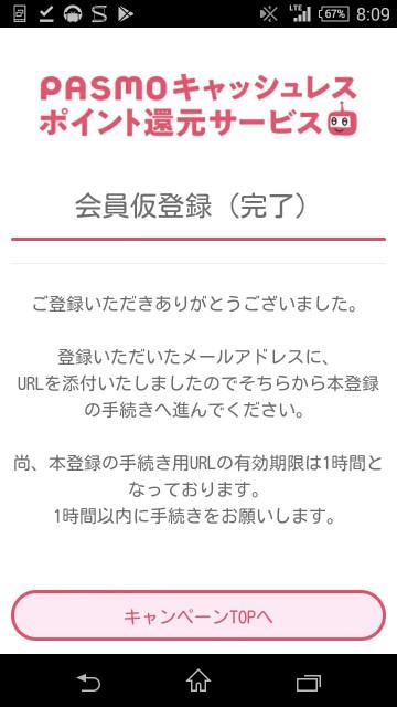f:id:toutsuki:20191001195948j:image