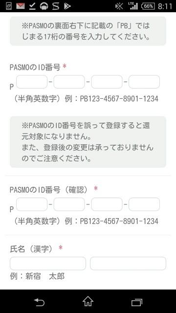 f:id:toutsuki:20191001200044j:image