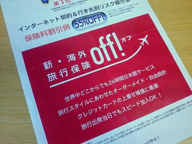 f:id:toutsuki:20191204081827j:image