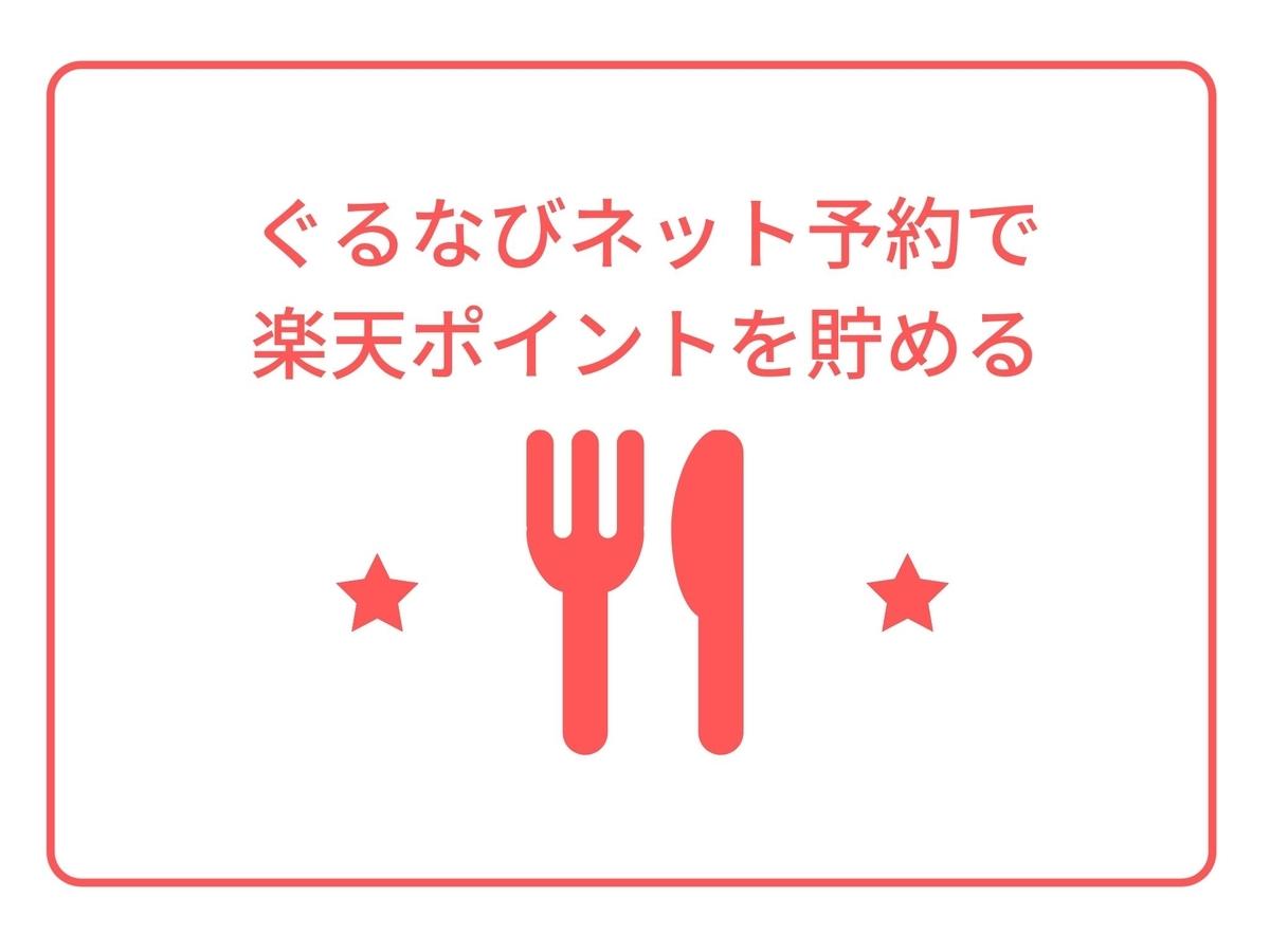 f:id:toutsuki:20191207220601j:plain