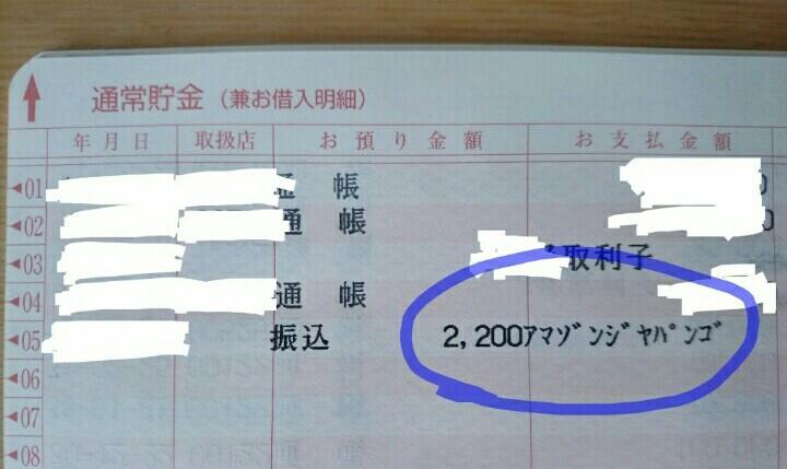 f:id:toutsuki:20191208220357j:image